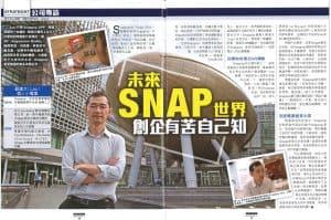 snappop-media